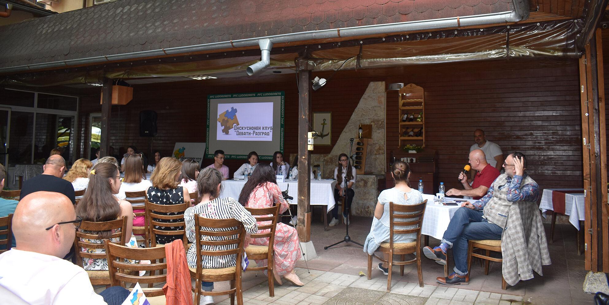 Заместник-кметът Добрин Добрев поздрави участниците в ...