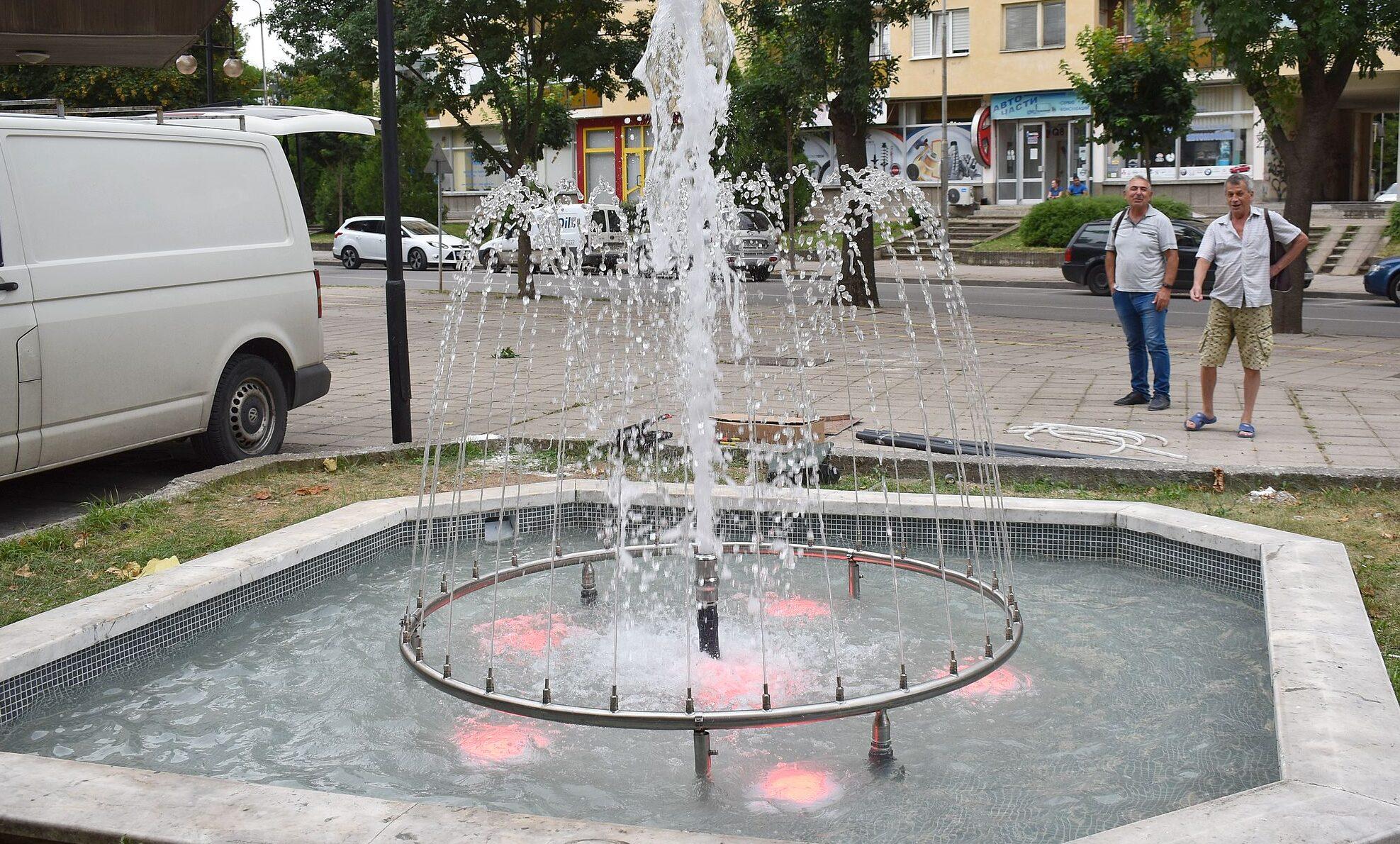 """Завърши ремонтът на фонтана на ул. """"Васил Левски"""", дне ..."""