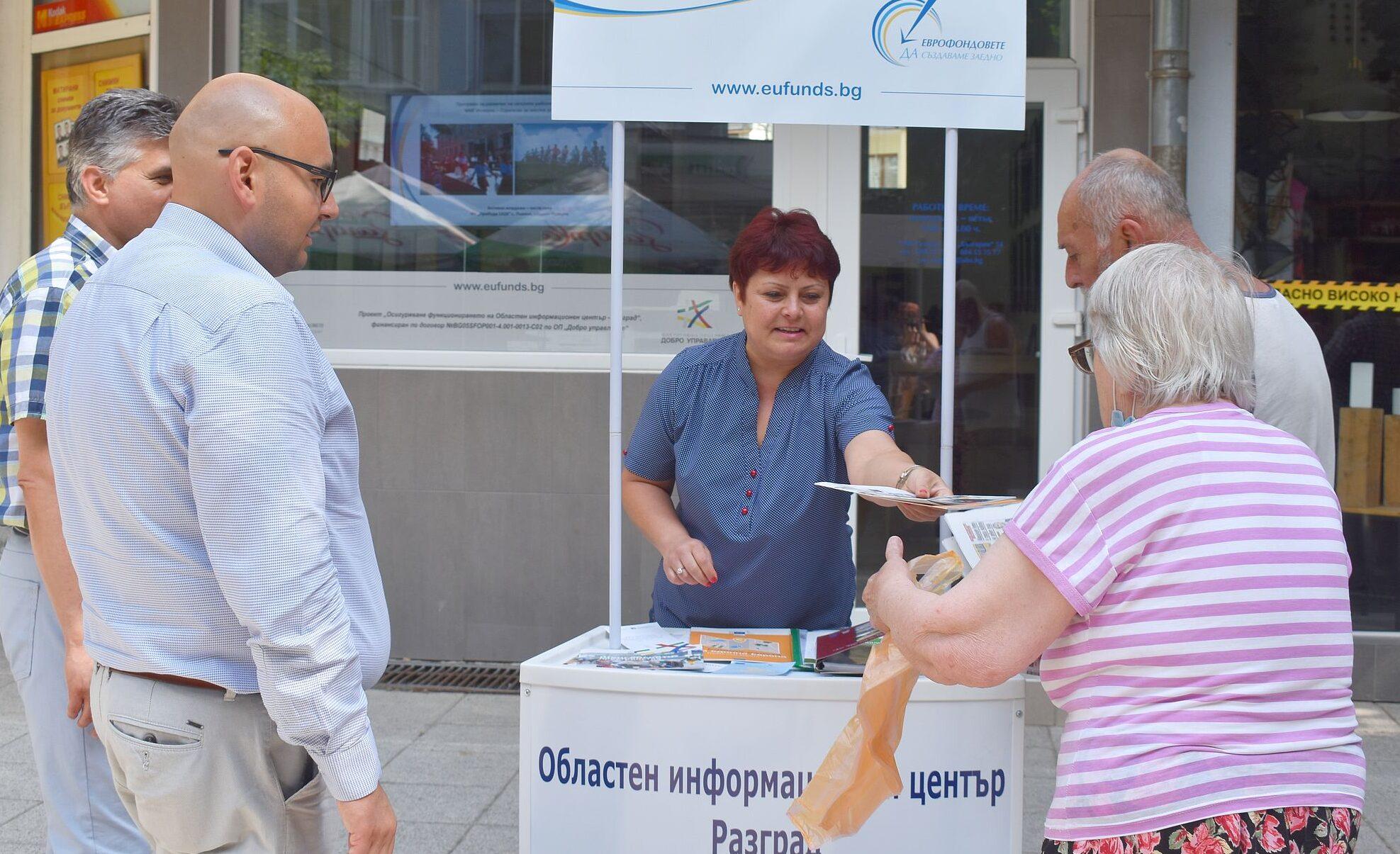 Заместник-кметът Добрин Добрев посети откритата прием ...