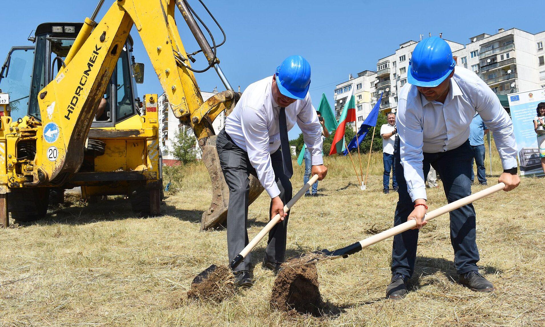 """С церемония """"Първа копка"""" започна изграждането на со� ..."""