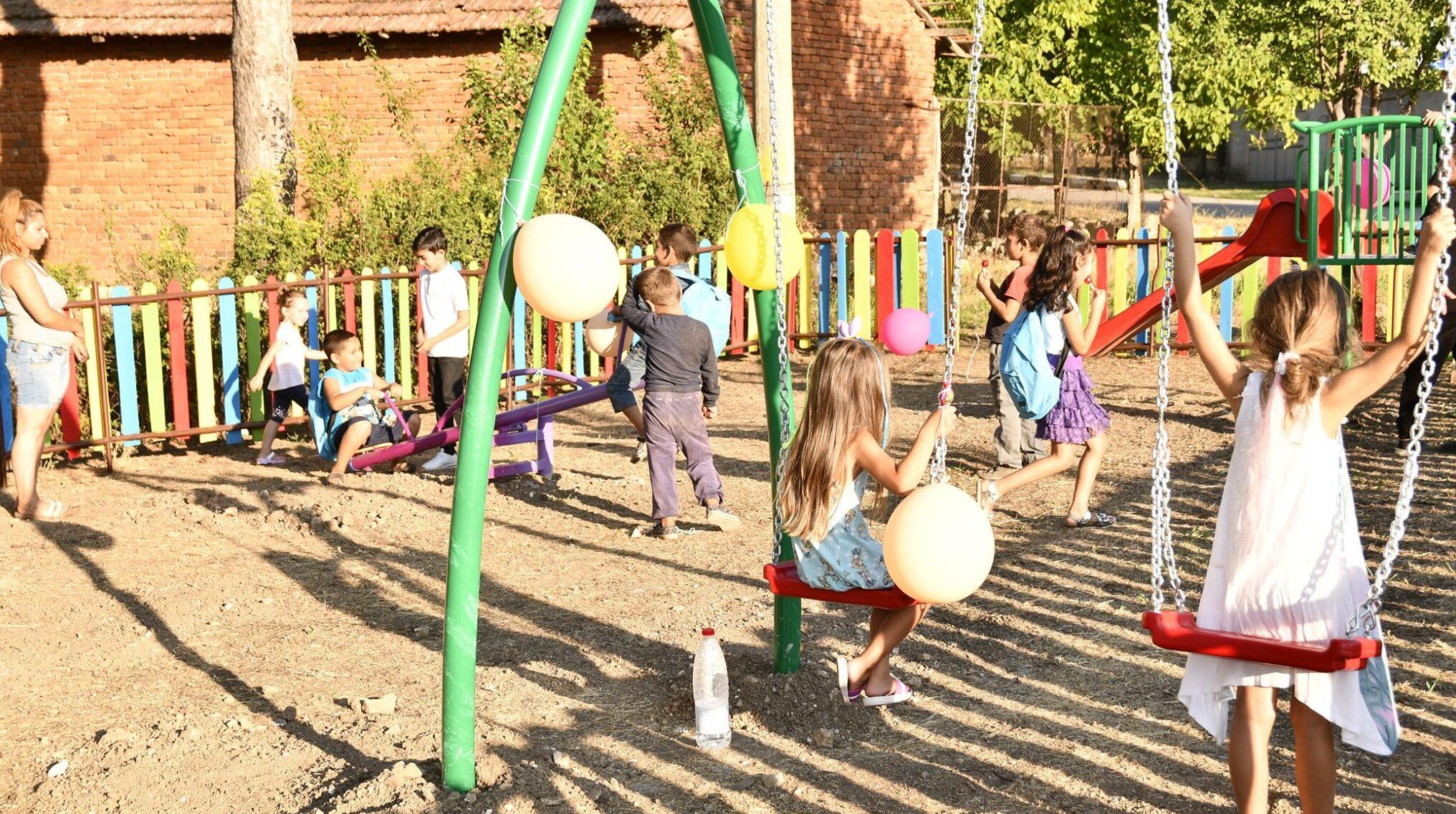 Децата на Севар вече се радват на нова площадка за игра ...