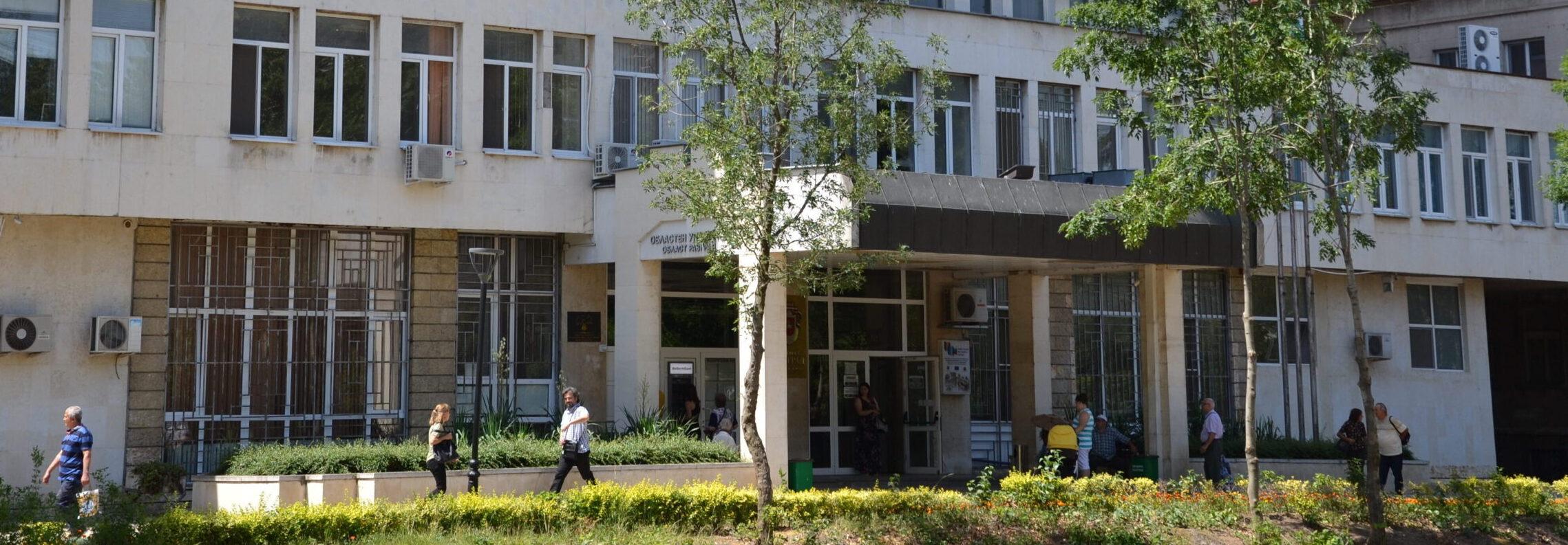Над 1500 именици на Димитровден в община Разград
