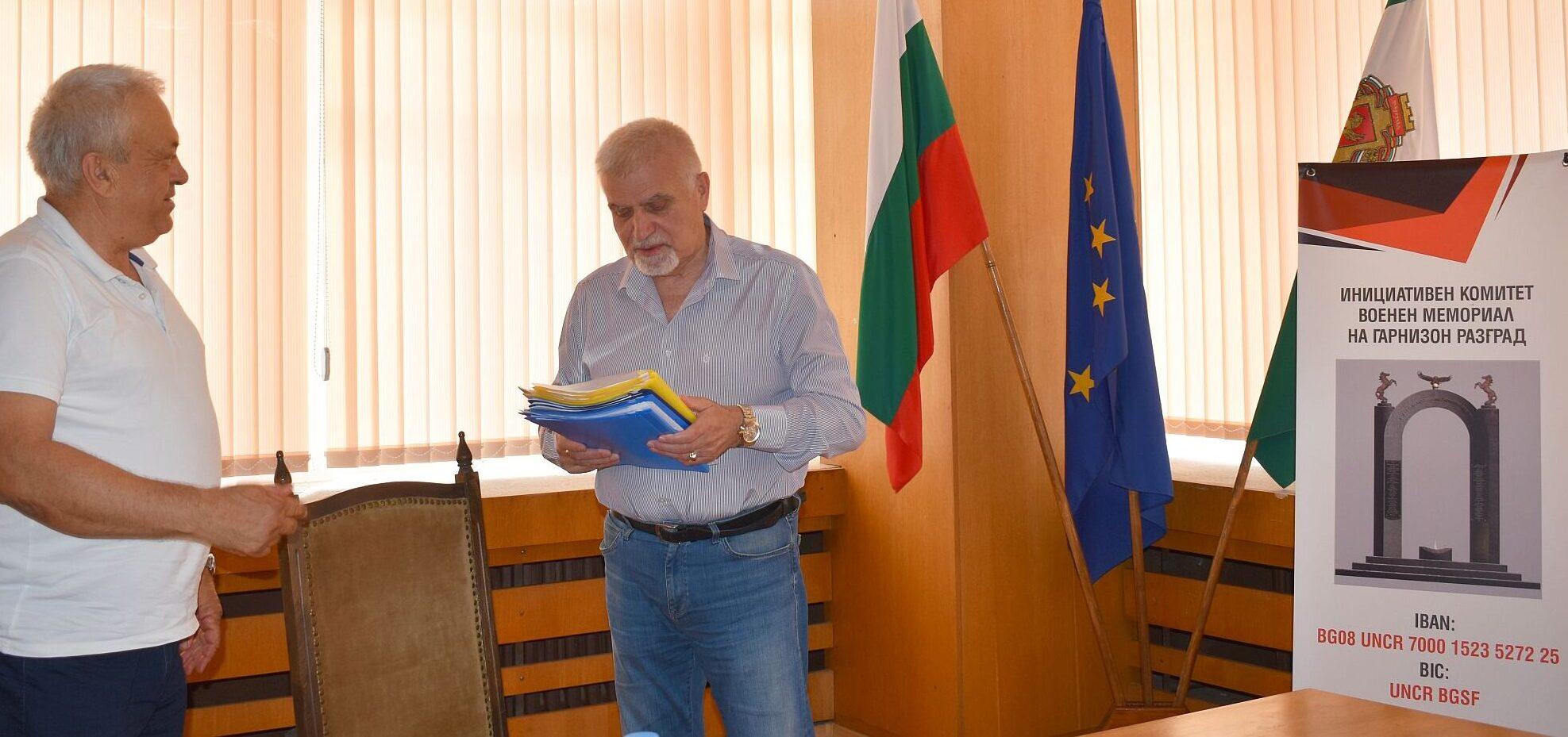 Кметът Денчо Бояджиев обяви подкрепата си за изгражда� ...