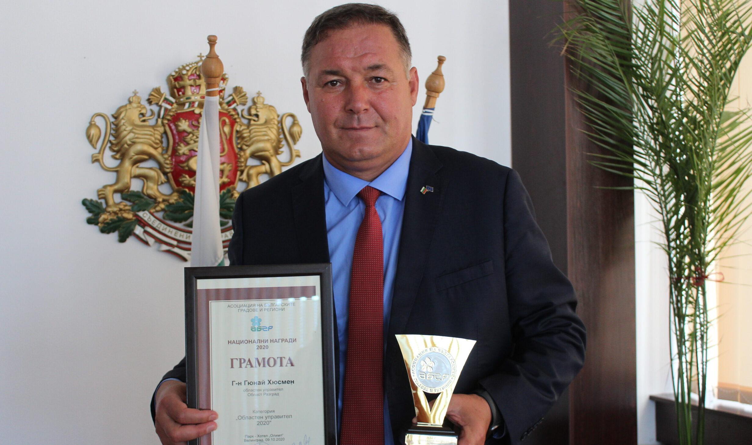 Гюнай Хюсмен е областен управител на годината