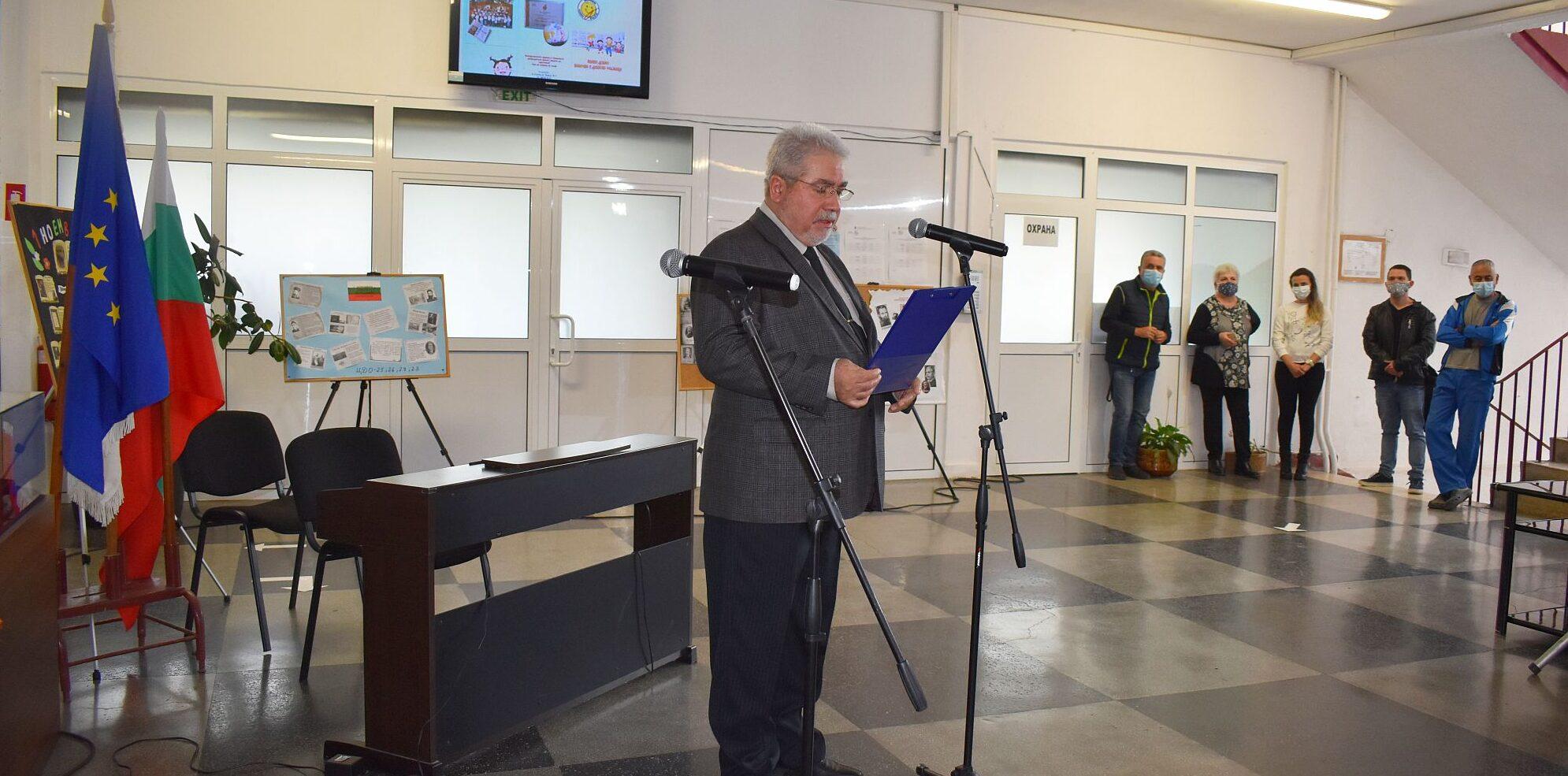 Кметът Денчо Бояджиев бе гост на тържество за 60-годишн� ...