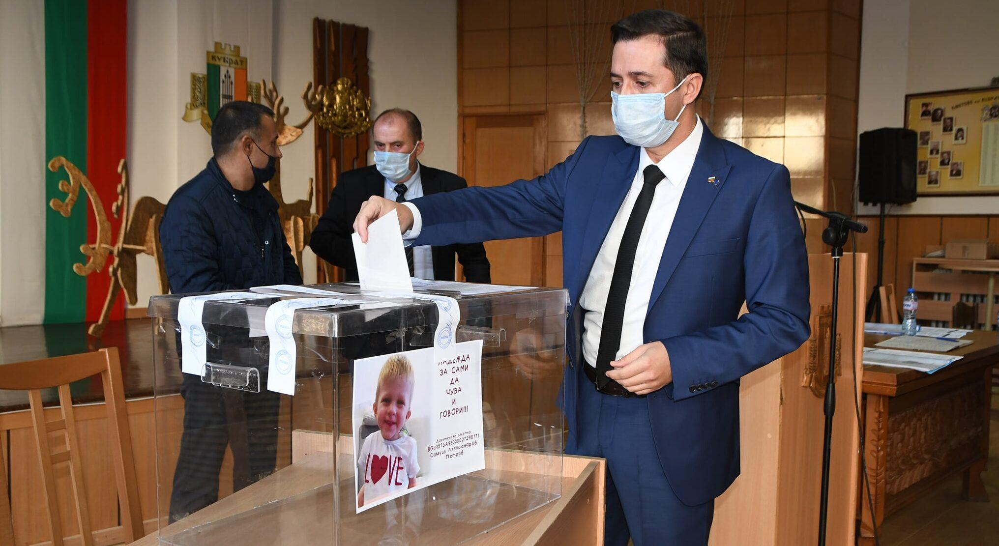 Местният парламент в Кубрат в подкрепа на болно дете