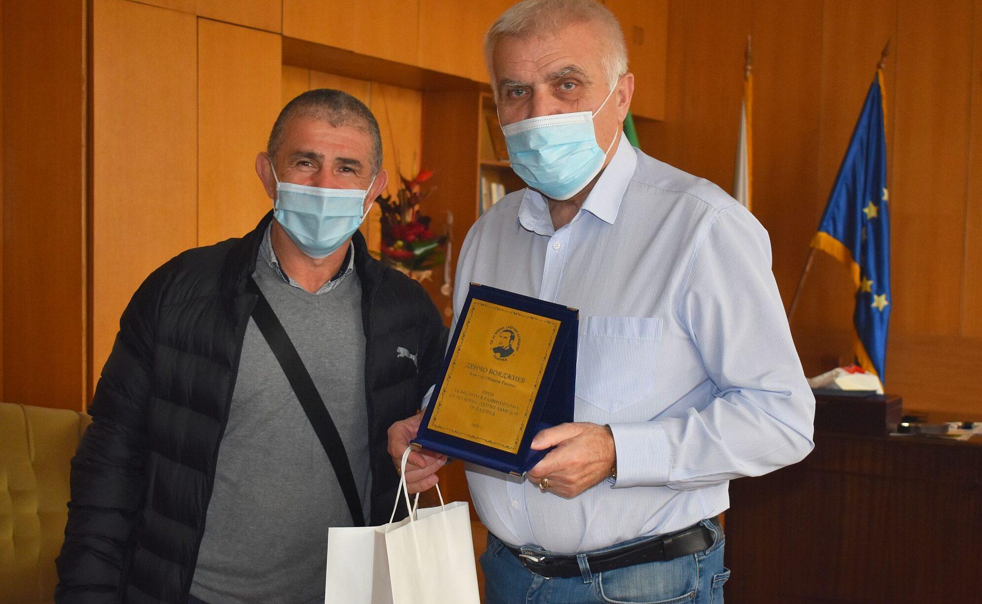 """Изпълнителният директор на СКБ""""Лютви Ахмедов"""" Ремзи  ..."""