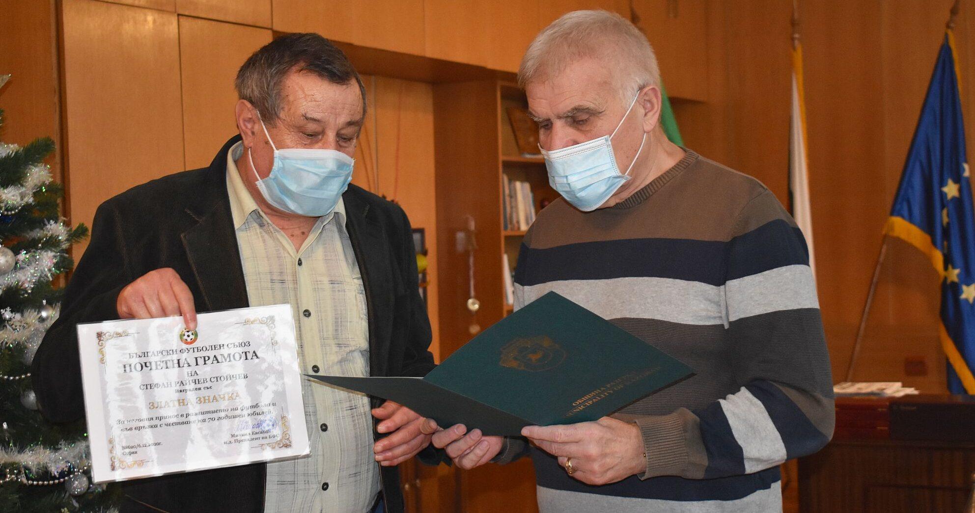 Кметът Денчо Бояджиев поздрави футболния деятел Стефа ...