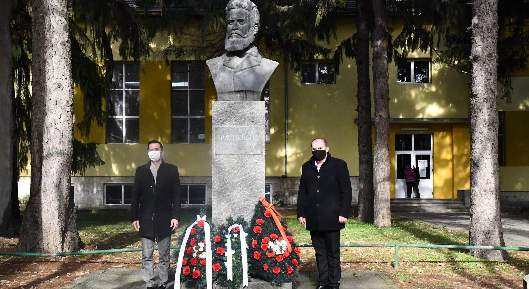 Кубрат почете рождението на великия  революционер Хри� ...