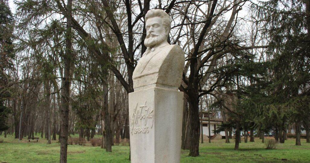 Община Разград ще отбележи 173-тата годишнина от рожден� ...