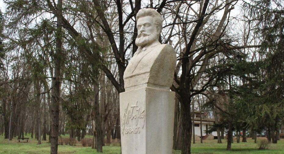 Почистиха паметника на Ботев по инициатива на Гюнай Хю ...