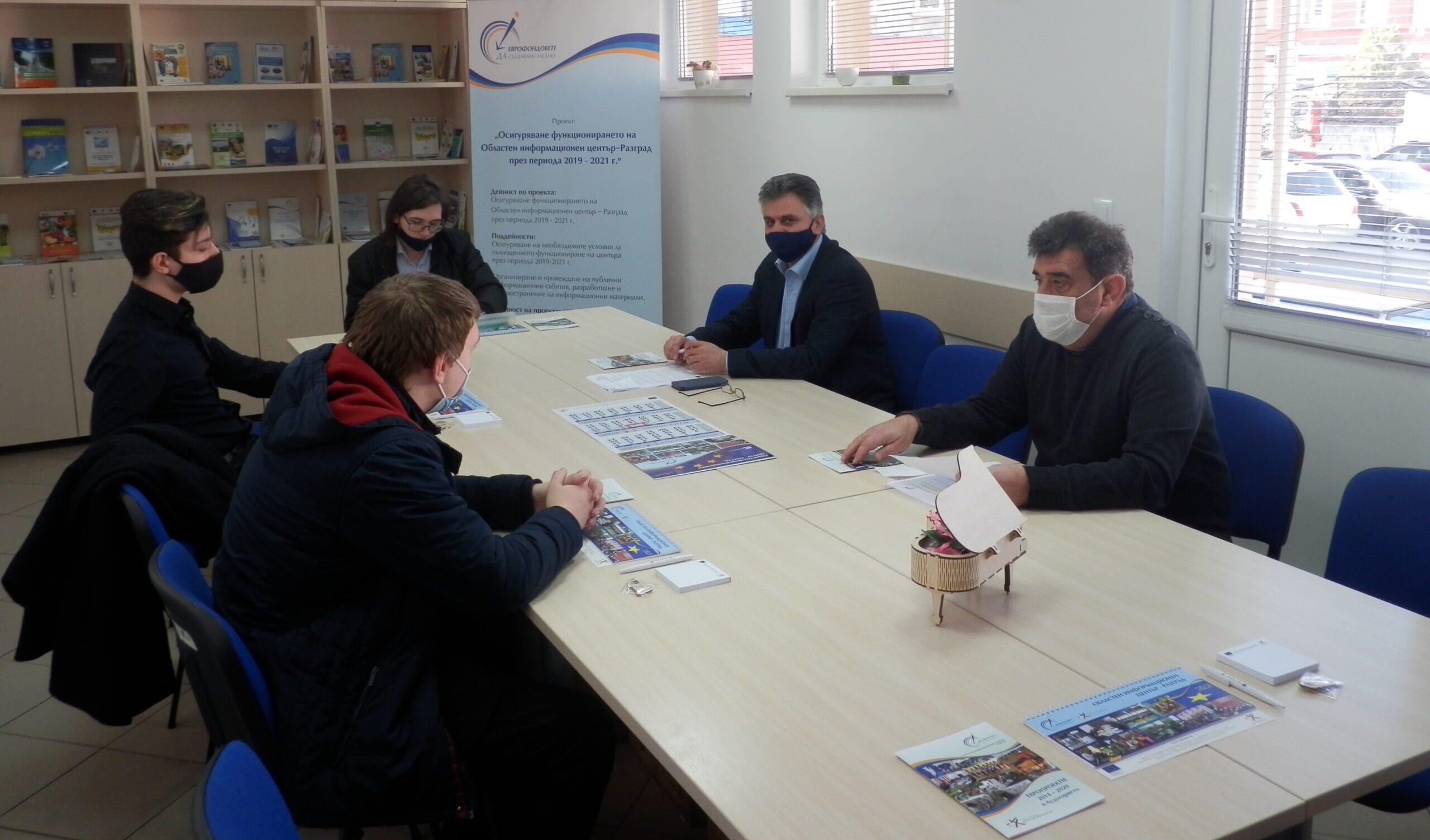 Екипът на ОИЦ – Разград се срещна с младежи от клуб � ...