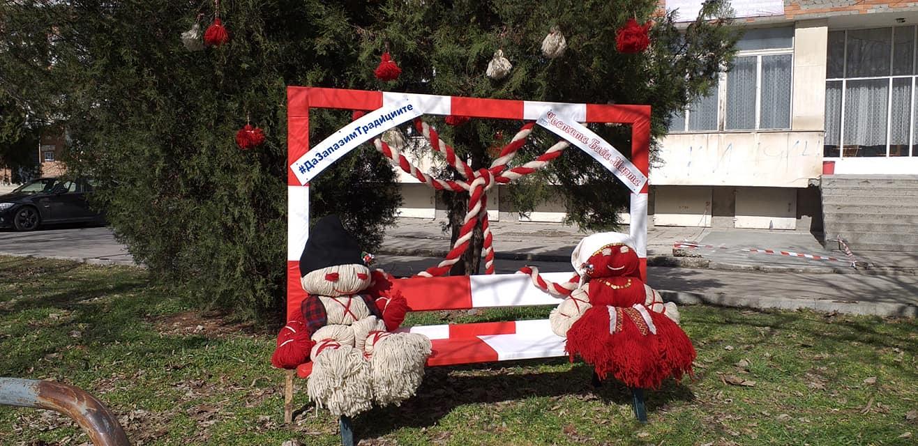 МГЕРБ-Разград направи празничен кът за Баба Марта!