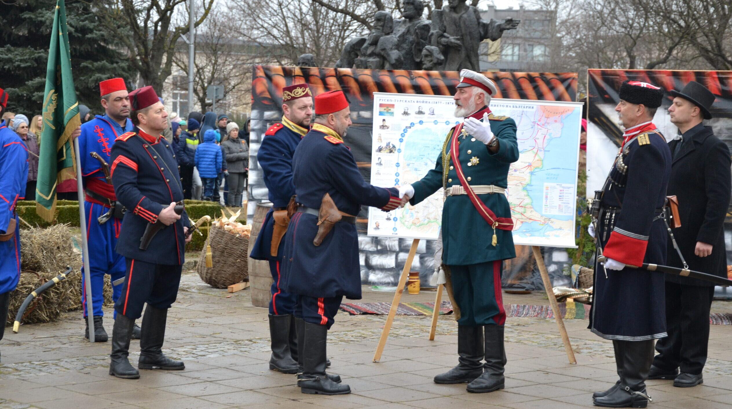 Тържество на площада, рокерско шествие и отворен музей ...
