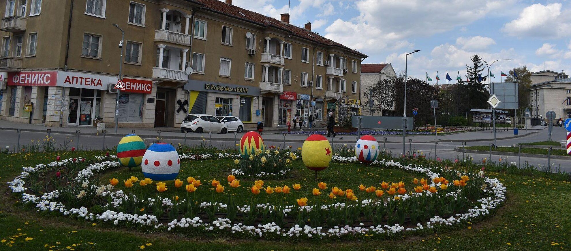 Част от Великденската украса на Разград вече е поставе ...