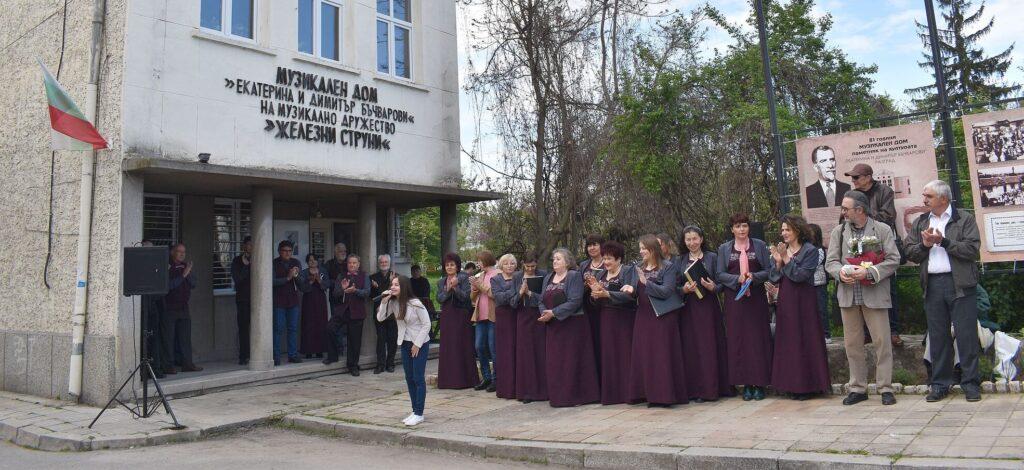 С водосвет и концерт на открито бяха отбелязани 81 годи� ...