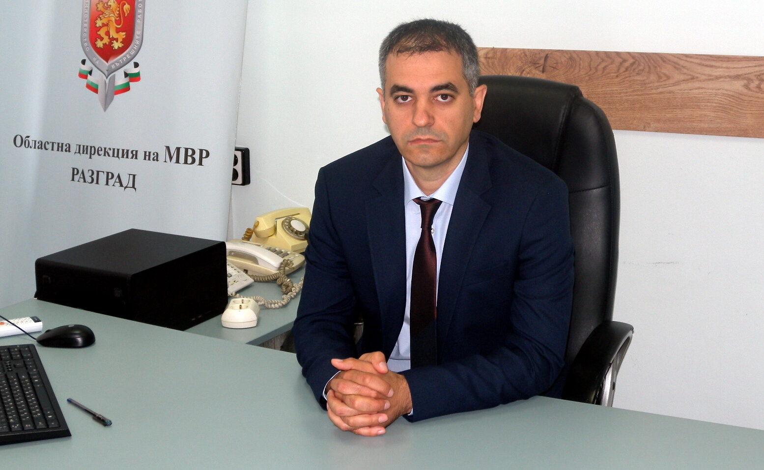 Диян Минков е новият директор на ОДМВР-Разград