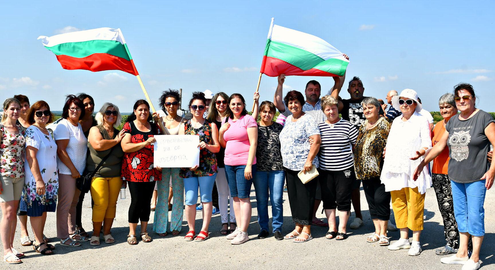 Жители на община Кубрат протестираха за лошото състоя� ...