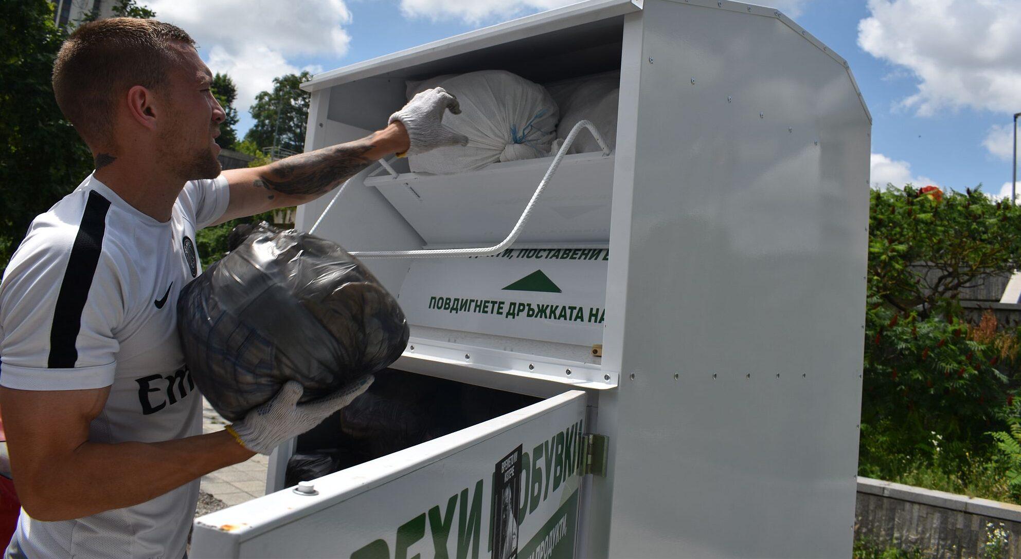 Разградчани – активни при използването на контейнери� ...