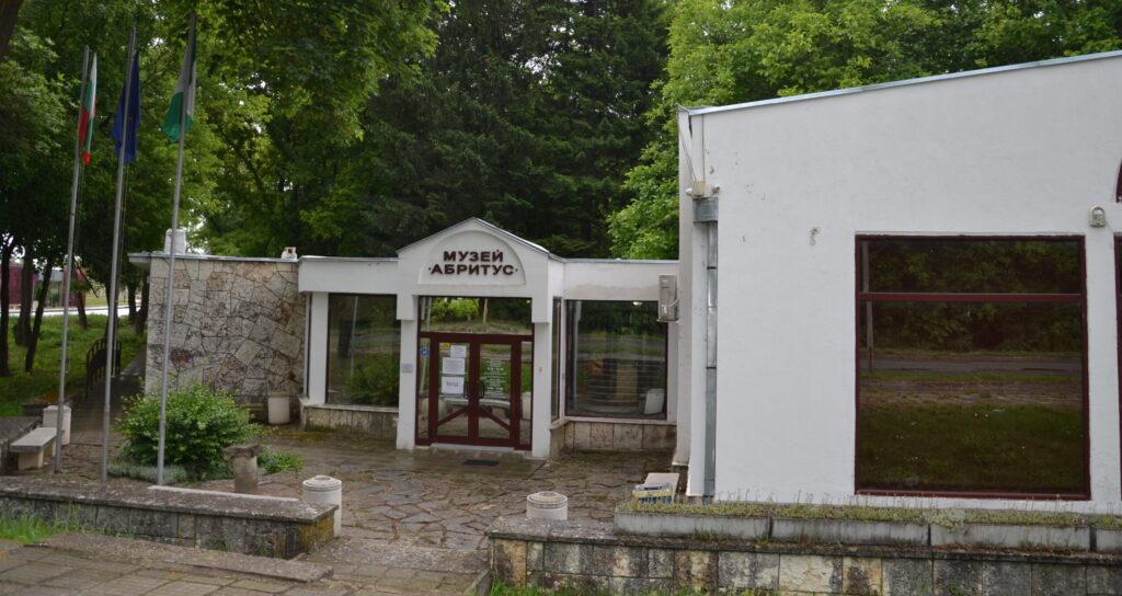 Регионален Исторически музей-Разград се включва в ини� ...