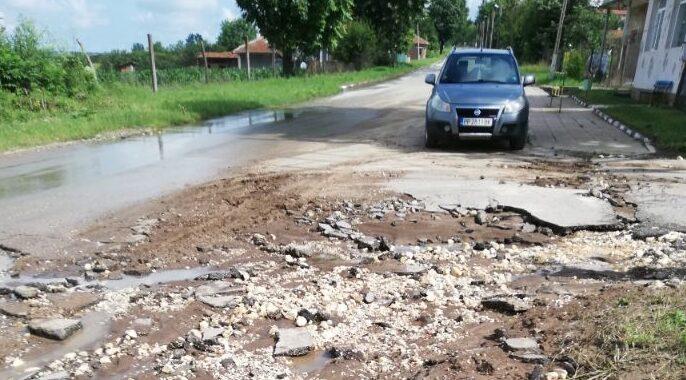 Община Самуил иска 150 000 лв. за ремонт на повредени от по ...