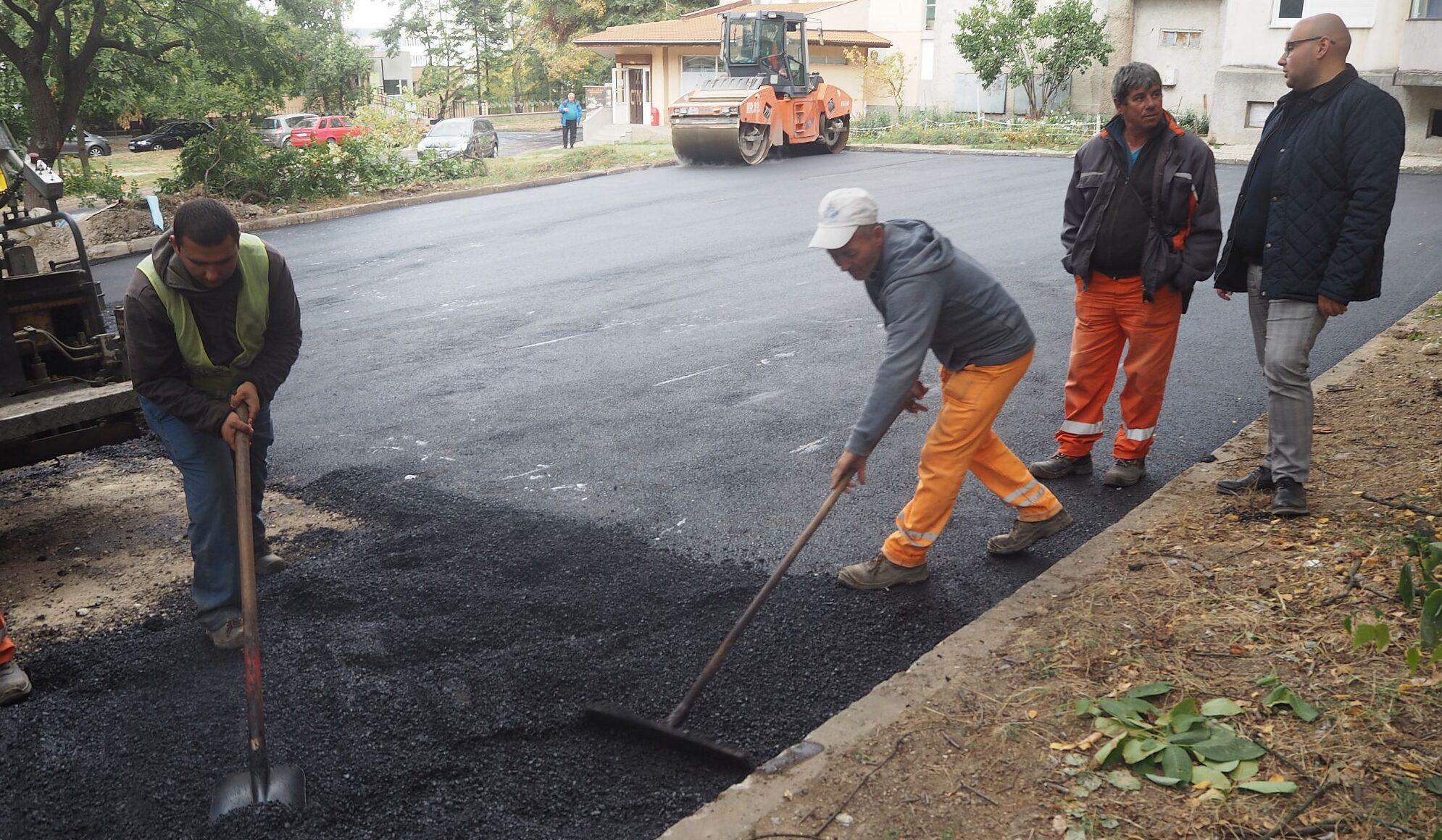 Започна асфалтиране на улици и паркинги в неремонтира� ...